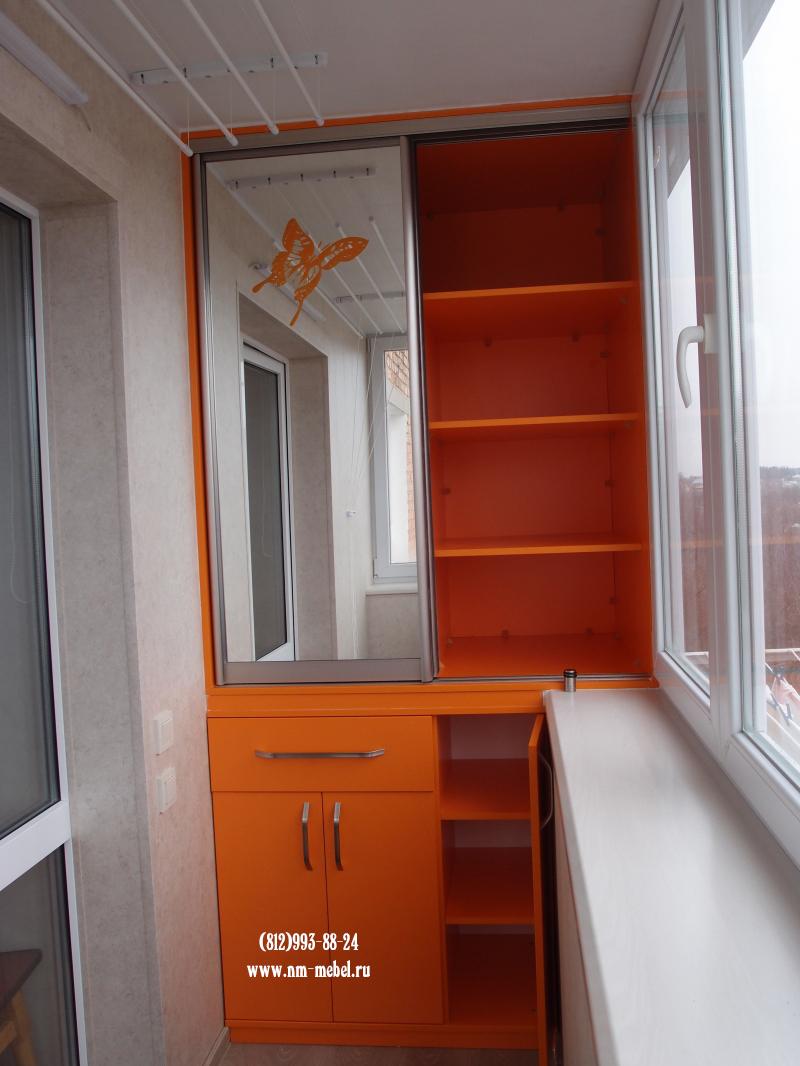 Ремонт малогабаритных балконов фотографии.
