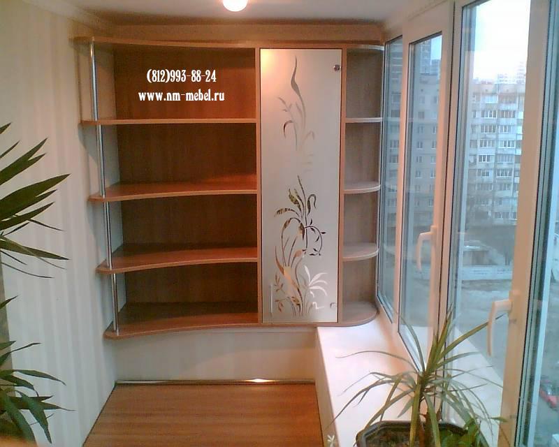 Встроенный шкаф своими руками на лоджии 288