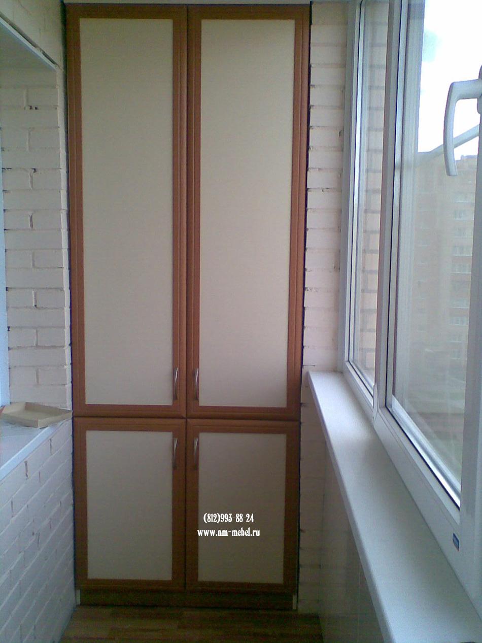 Сделать двери для балконного шкафа распашные.