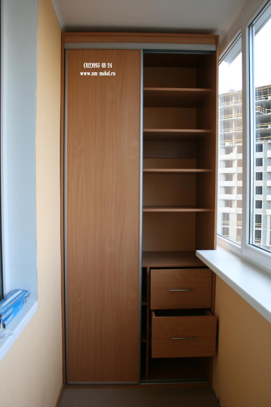 Шкафы для балкона своими руками