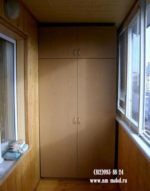 Шкафы на лоджию и балкон, шкаф-купе на балкон, балконный ....
