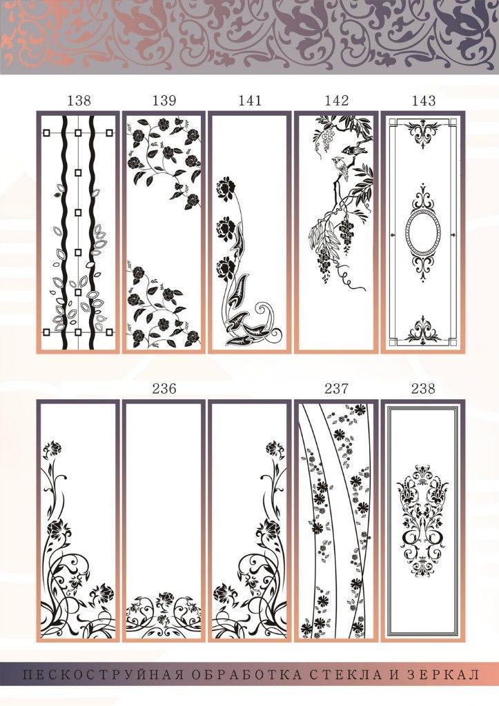 варианты рисунков на раздвижные зеркала